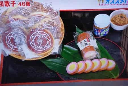 9月21日の日本テレビ「メレンゲの気持ち」で取り上げられました