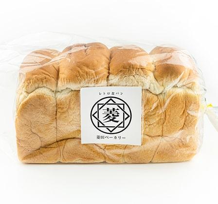 菱田プレミアム食パン